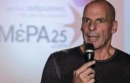 Υποψήφιος στη Γερμανία για τις ευρωεκλογές ο Γιάνης Βαρουφάκης