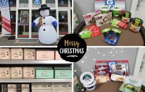 Γερμανία: Κετεβάστε το Εκπτωτικό Κουπόνι εδώ και πάρτε έως 15% εκπτωση για τα χριστουγεννιάτικα ψώνια σας