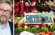 Αμβούργο: Εδώ θα βρείτε όλα τα ελληνικά προϊόντα για τα Χριστούγεννα και την Πρωτοχρονιά