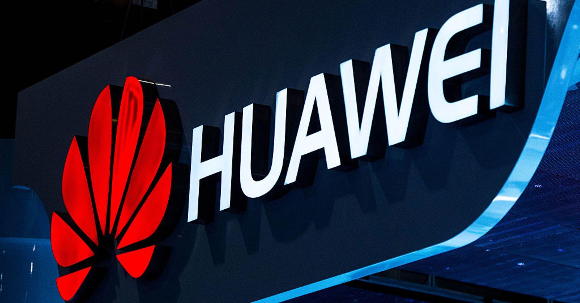 Η Γερμανία βάζει φρένο στη Huawei