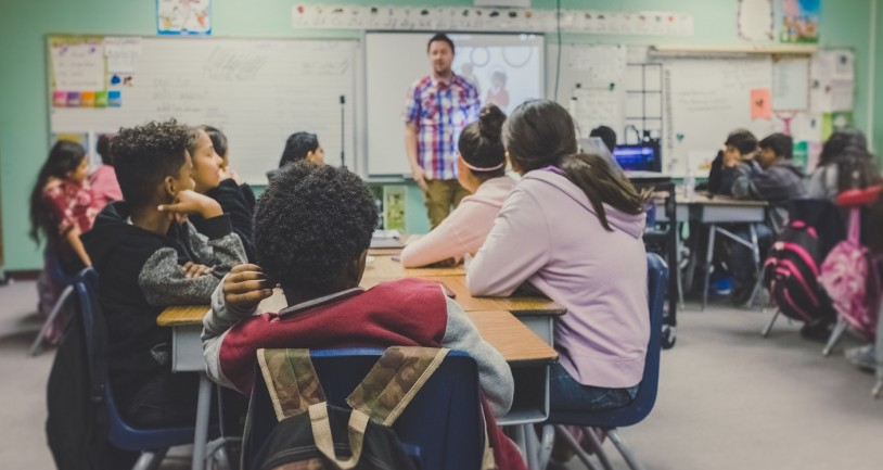 Γερμανία: Βρες το ιδανικό σχολείο για το παιδί σου