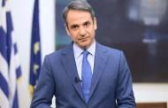 Άρση μέτρων στην Ελλάδα: Στις 17:00 το διάγγελμα Μητσοτάκη -Πότε ανοίγει τι