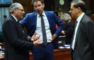 Σήμερα το Eurogroup που θα κρίνει την παράταση του Μνημονίου