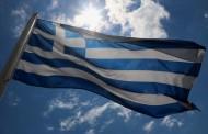 Ελληνική Σημαία - Σαν σήμερα καθιερώνεται