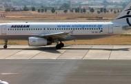 Aegean: Αναγκαστική προσγείωση για επανέλεγχο επιβάτιδας