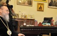 Η ευχή Μητροπολίτη στον Τσίπρα: Εύχομαι σύμφωνο συμβίωσης και στα παιδιά του [βίντεο]