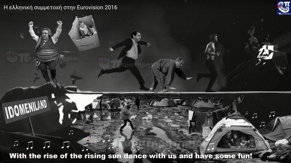 Στα Viral το Ποντιακό τραγούδι της Eurovision!