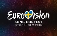 Αυτό είναι το Φαβορί της Eurovision!