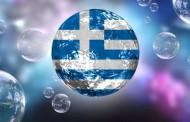 Eurovision: Αύριο η Παρουσίαση του Ελληνικού Τραγουδιού!