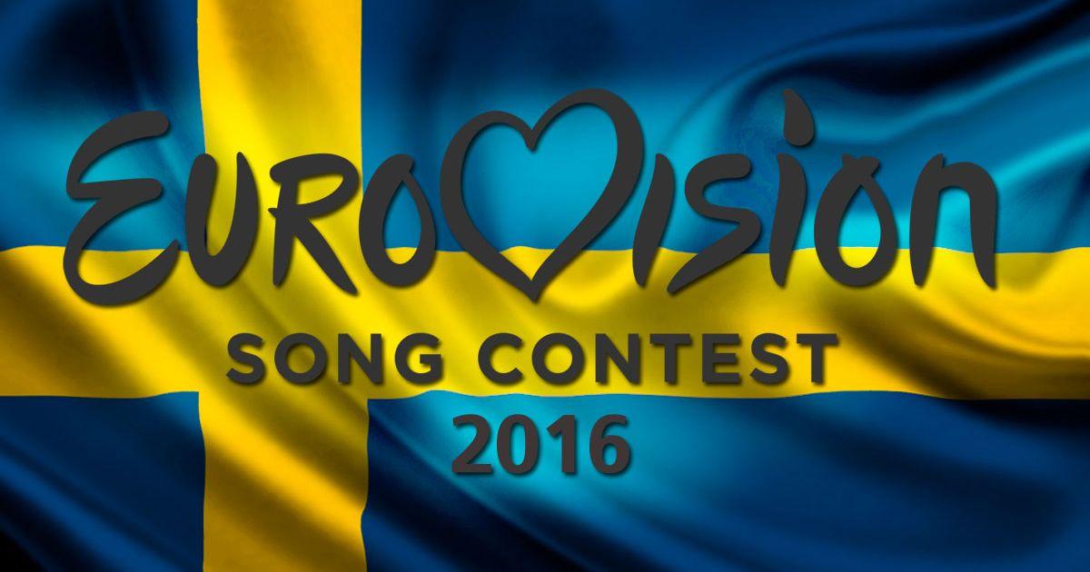 Eurovision: Η Σουηδία δηλώνει έτοιμη για όλα!