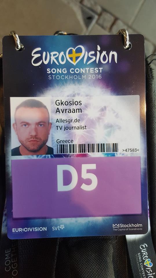 Το Allesgr.de πάει Eurovision!