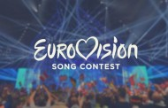 Πανεπιστημιακές σπουδές στον κλάδο της... Eurovision!
