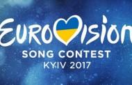 Πότε είναι η Eurovision 2017 - Δείτε το πρόγραμμα