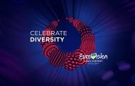 Eurovision 2017: Ανακοινώθηκε η επίσημη σειρά των τραγουδιών του τελικού!