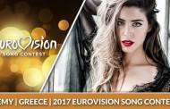 Eurovision 2017: Αυτό είναι το φόρεμα που θα φορέσει η Demy στον ημιτελικό! (ΦΩΤΟ+ΒΙΝΤΕΟ)