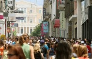 Ευρωβαρόμετρο: Απογοητευμένοι για όλα οι Έλληνες