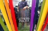 Ιδρύθηκε το πρώτο ελληνικό σωματείο για τα δικαιώματα των ΛΟΑΤΚΙ αστυνομικών