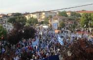 Δείτε live: Σε εξέλιξη συλλαλητήρια για τη Μακεδονία σε 23 πόλεις της Ελλάδας