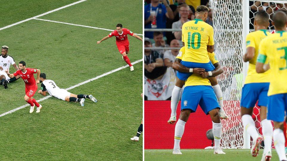 Μουντιάλ 2018 - Βραζιλία (2-0 την Σερβία) και Ελβετία (2-2 με την Κόστα Ρίκα) προκρίθηκαν στους «16»
