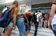 ΣΥΡΙΖΑ: 29 βουλευτές ζητούν διαγραφή του θρησκεύματος από τα απολυτήρια Γυμνασίου - Λυκείου