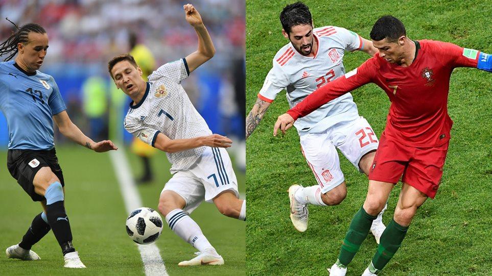 Απίστευτο θρίλερ! Η Ισπανία στις καθυστερήσεις πήρε την πρώτη θέση από την Πορτογαλία, που γλίτωσε το κάζο από το Ιράν