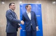 Τσίπρας-Ζάεφ στις Πρέσπες για την υπογραφή: Δρακόντεια μέτρα, λαϊκή οργή