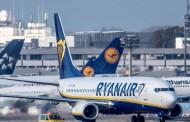 Ιρλανδία: Απεργούν οι πιλότοι της Ryanair στις 12 Ιουλίου