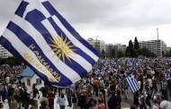 Νέες συγκεντρώσεις για τη Μακεδονία σήμερα σε Αθήνα και Θεσσαλονίκη