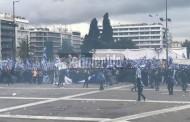 Αθήνα: Εριξαν χημικά για να διαλύσουν το συλλαλητήριο για τη Μακεδονία