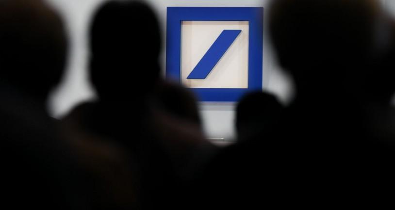 Γερμανία: Tσεκούρι απολύσεων από τη Deutsche Bank για 18000 εργαζόμενους